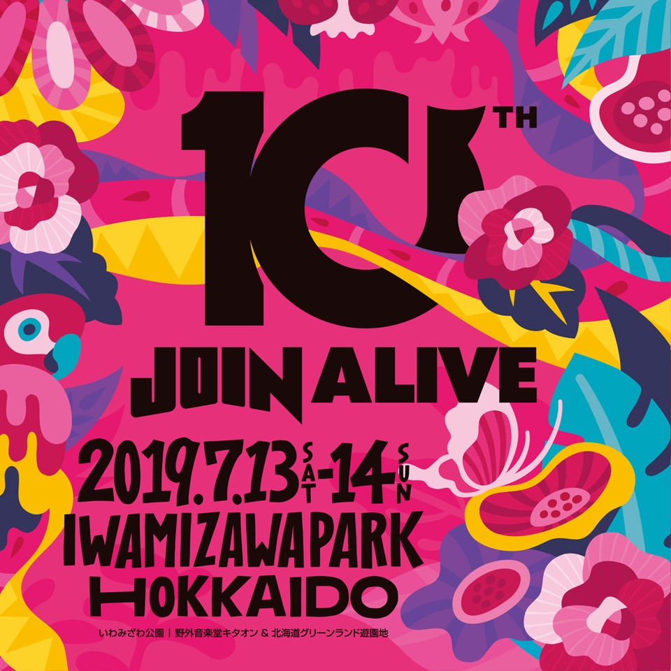 JOIN ALIVE(ジョインアライブ)2019