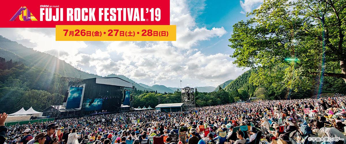 FUJI ROCK FESTIVAL'19 |フジロックフェスティバル'19