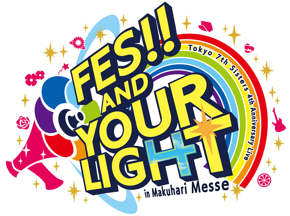 Tokyo 7th シスターズ 4th Anniversary Live -FES!! AND YOUR LIGHT- in Makuhari Messe