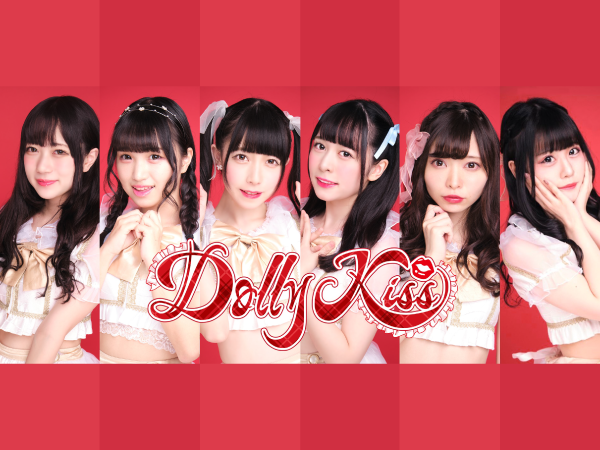 DollyKiss