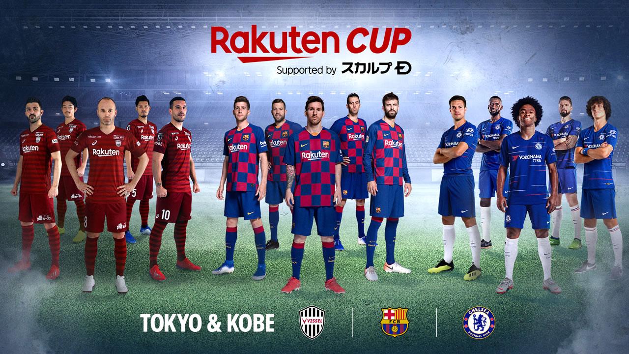 FC Barcelona RAKUTEN CUP