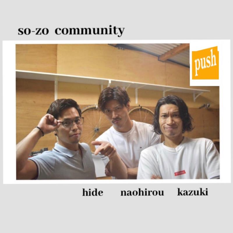 so-zo community