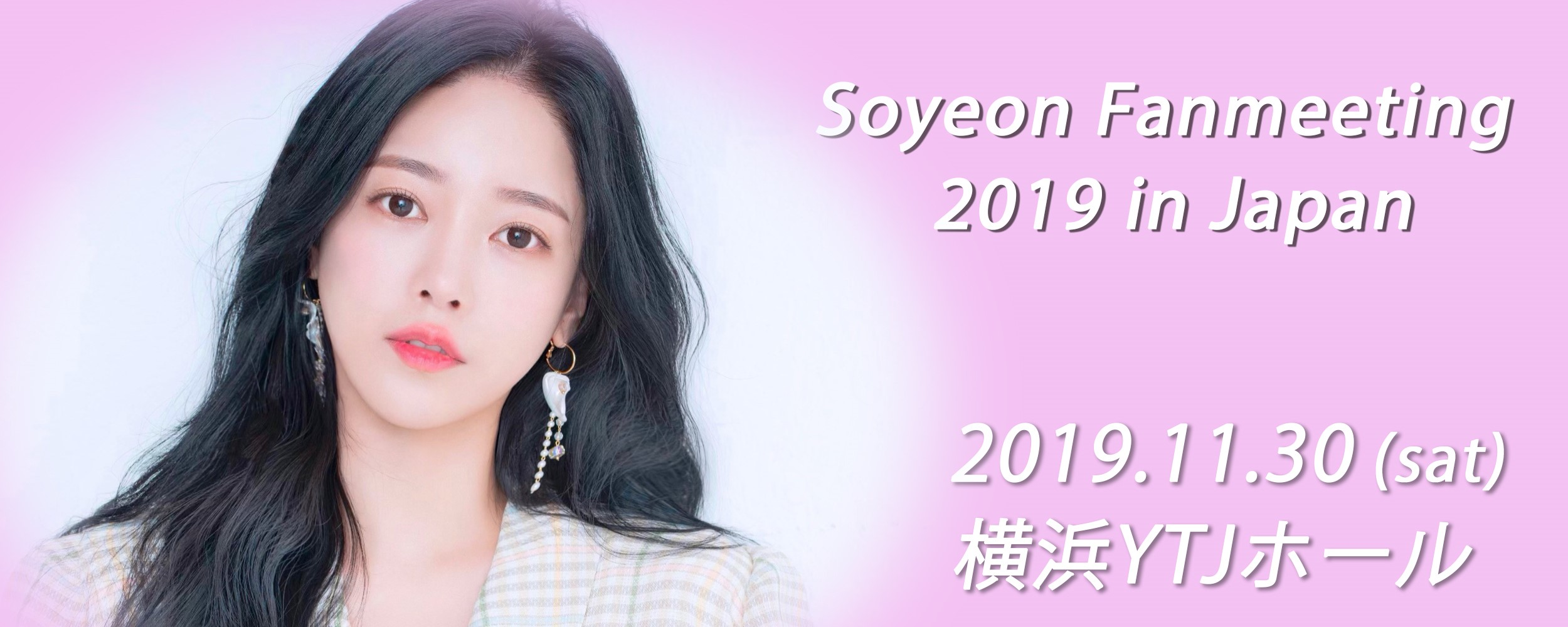 Soyeon Fanmeeting 2019 in Japan