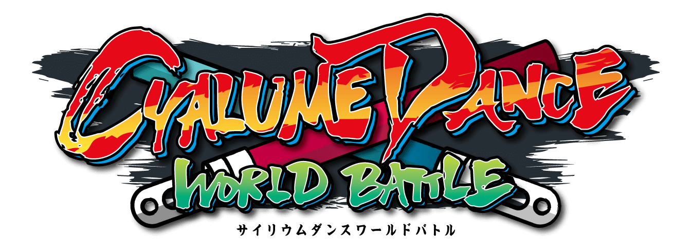 CYALUME DANCE WORLD BATTLE