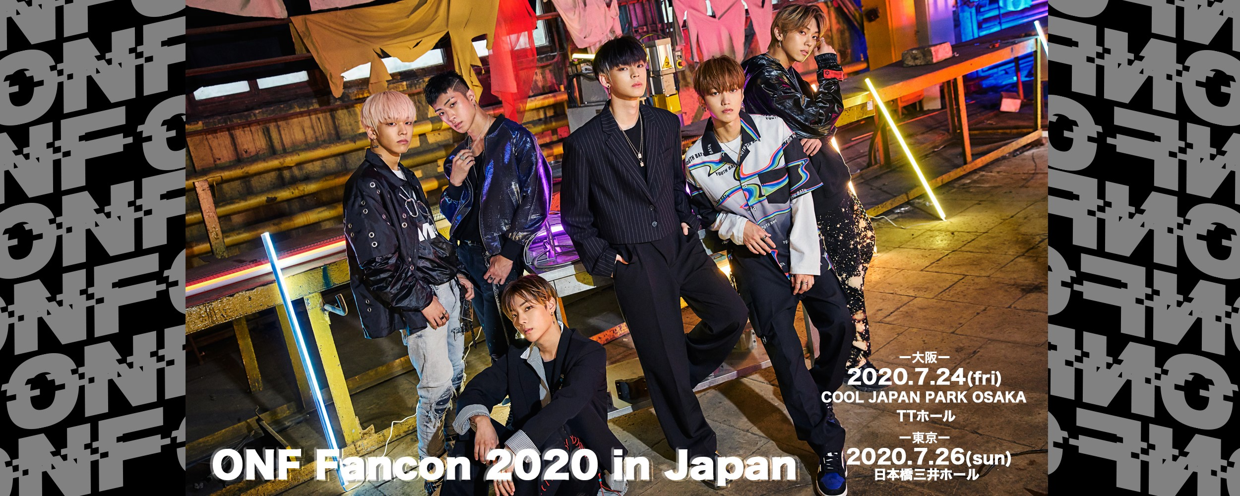 ONF Fancon 2020 in Japan